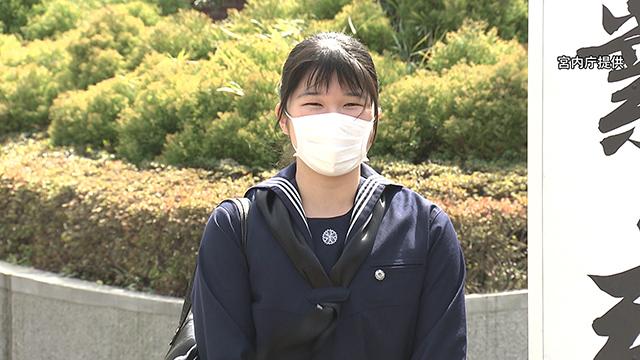 愛子さま、学習院女子高等科を卒業 「思い出たくさん」