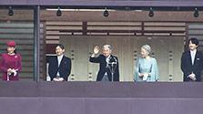 天皇陛下の82歳祝い皇居で一般参賀 佳子さまは初出席