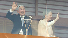 天皇陛下「安らかでよい年に」 皇居・一般参賀