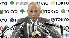 舛添都知事、45万円分を返金へ「私的な支出誤り計上」