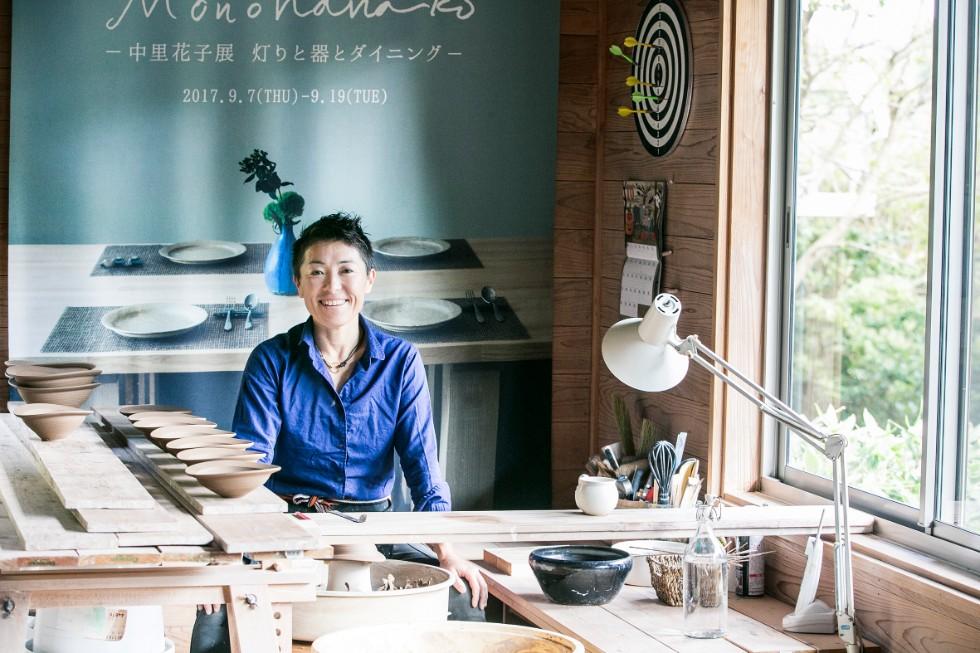 唐津とアメリカの2拠点活動で生まれる変化<br>陶芸家・中里花子さん