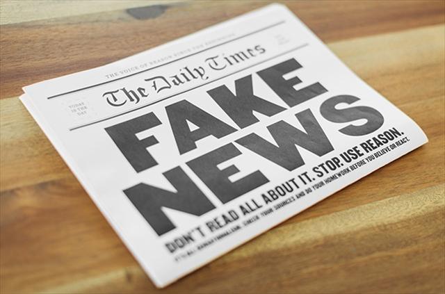 フェイクニュースは見破れない!? 身近にひそむ偽情報の罠