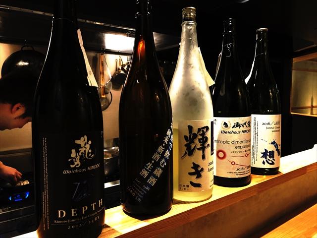 メニューにない日本酒は、中華料理の刺激に負けない「ちょっと変わったもの」