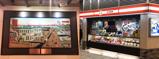 桜木町駅には初代横浜駅の歴史を伝えるパネルがある(左)。桜木町駅改札内の崎陽軒(右)