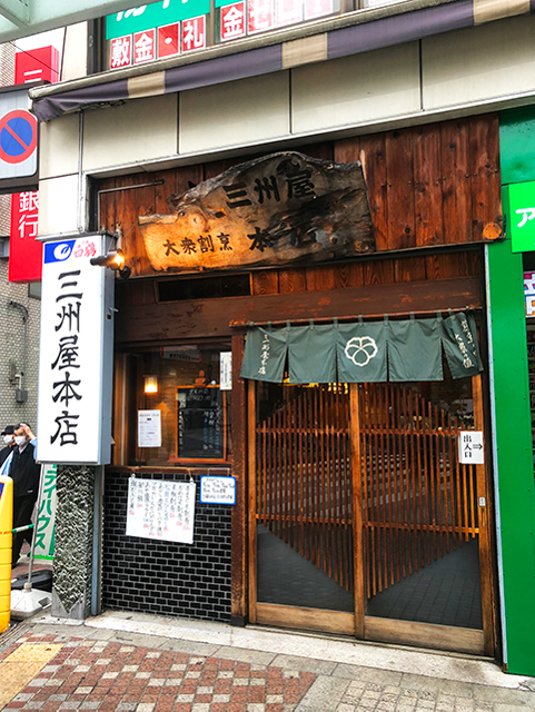三州屋本店は蒲田駅東口から徒歩1分、商店街のアーケード沿いにある