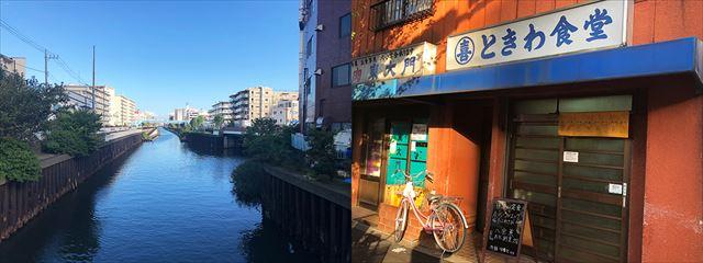 北十間川に架かる十間橋を渡ると、ときわ食堂がある。川幅は10間(18メートル)ほど(左)、年季の入ったお店の外観。女将さんによると創業63年(右)