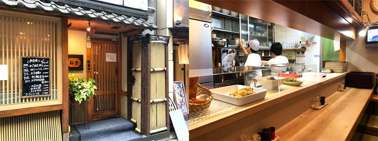 お店の外観は格式高い割烹のような佇まいだが(写真左)、入店するとおいしそうなお惣菜とお母さんがたが迎えてくれほっとする(写真右)