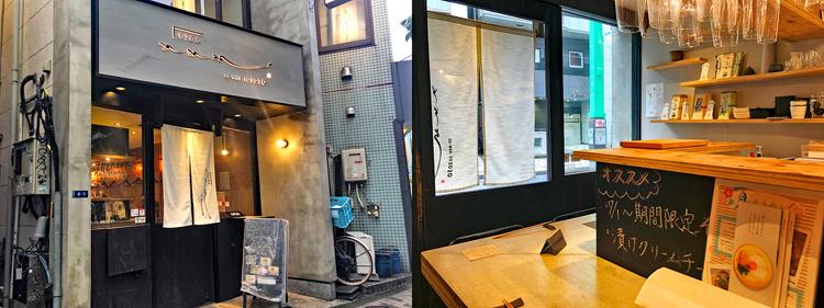 恵比寿駅からほど近くにある「そそそ」。ディナーの開店時間前には10人ほどの行列もできていた(写真左)1階のカウンター席のほか2階にはテーブル席もある。店内はおしゃれで清潔感もある(写真右)
