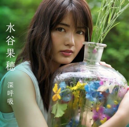 『なつぞら』『凪のお暇』に出演の水谷果穂 子供時代は「うるさい」と言われるほどの歌好き少女