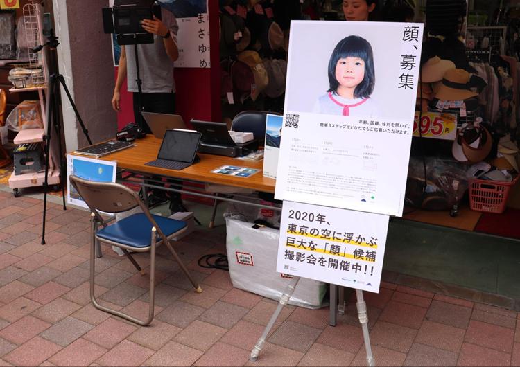 五輪開催の東京上空に巨大な『顔』!? 中学生の夢から始まったアート作品の狙いとは