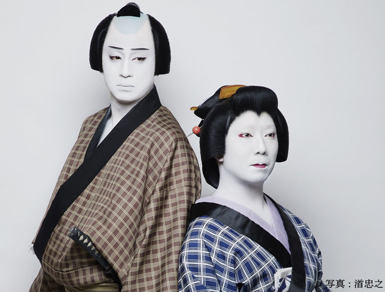 激動の歌舞伎界 成功をつかむために大切なこととは 松本幸四郎