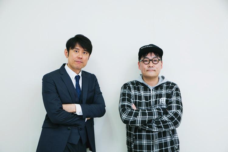 原田泰造、コトブキツカサ