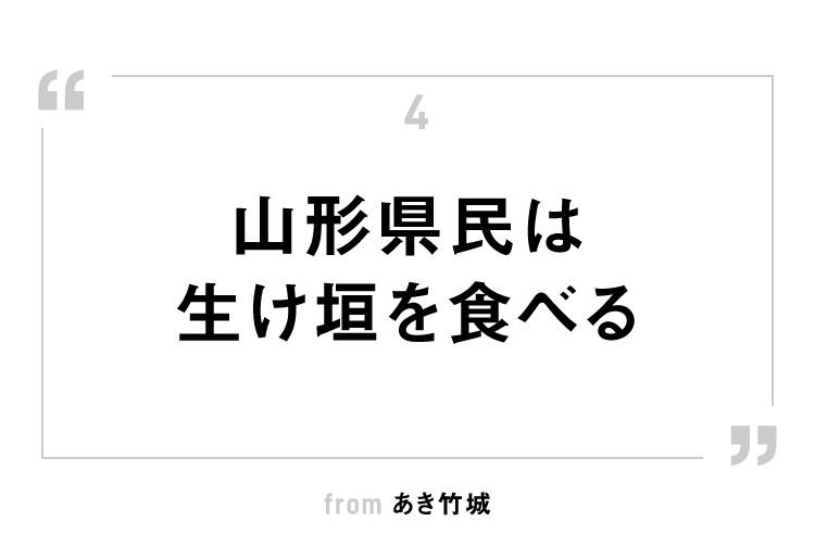 もう一度聞きたかった…… 志村けんさん「だいじょうぶだぁ」に宿る不思議な魔法