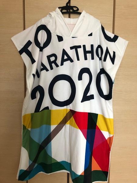 記念品には大満足したけれど…… 今から気になる来年以降の東京マラソン
