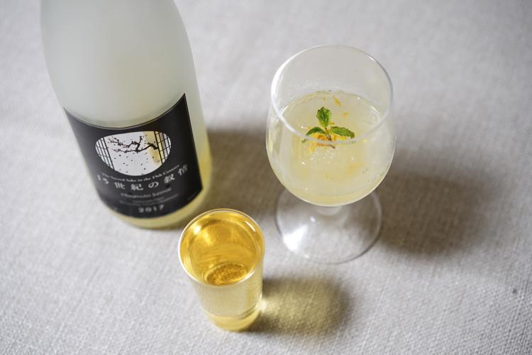 「15世紀の叙情」で作ったシャーベット。レモンの皮を添えています
