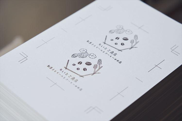 この日も、店をオープンする常連客からの注文でショップカードを印刷していた