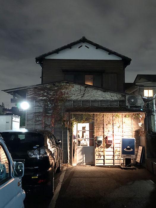 祐天寺の住宅街の中にある鄙(ひな)びた外観の一軒家をリノベーションした店舗