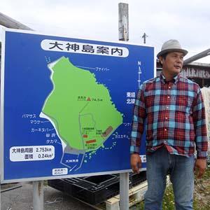 秘祭「ウヤガン」、奇岩、伝説…神が宿る島の記憶 沖縄・大神島