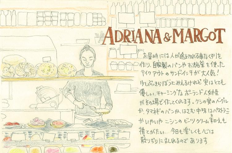 行列のできるポーランドのお総菜「Adriana & Margot」