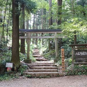 関東屈指の巨大な山城、名城といわれる理由は? 八王子城(2)