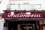 街を心を、照らすレストラン。「また近いうちに!」と誓ったインドネシア料理/Indonesia