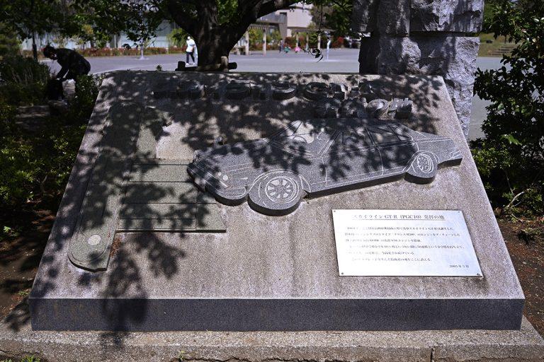 アニメ、お菓子、スカイライン…… 発祥地の碑を訪ね歩いて20キロ超え! 東京再発見3