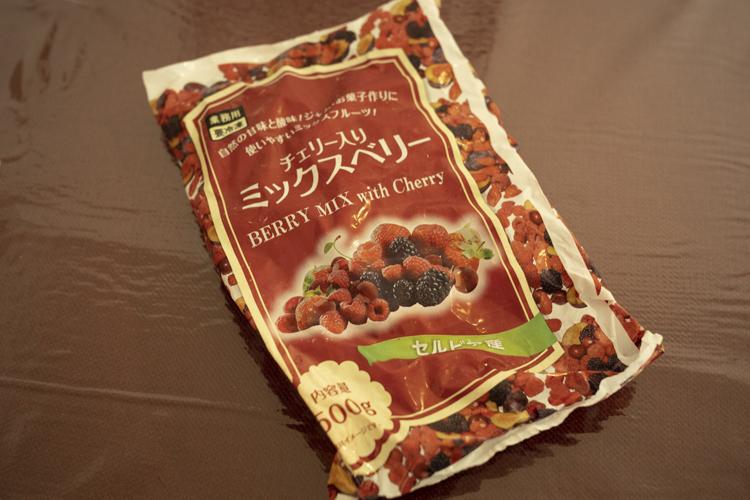 <切らしたら困るもの>チェリー入りミックスベリー(神戸物産)。彼が業務スーパーでいつも5袋買う。ヨーグルトをかけて食べる