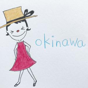モデル・はな、沖縄の旅を振り返る