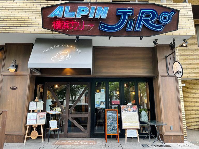 横浜市民の憩いの場、大通り公園に面したロッジ風の店構え