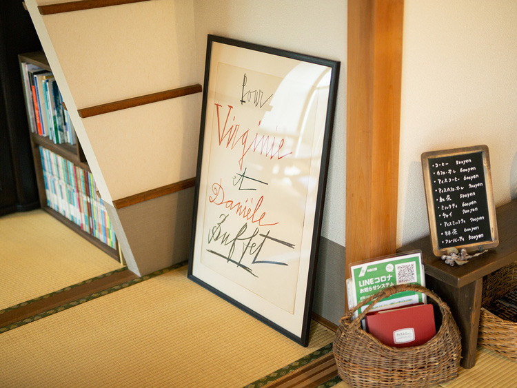 ベルナール・ビュッフェが娘・ヴィルジニーと息子・ダニエルへあてた手紙の宛名を切り取ったポスター。安木さんが大学生の頃、たまたま入った画廊で買ったもの