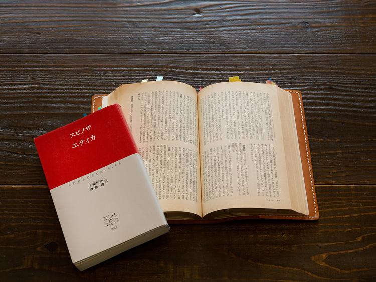 〈158〉営業は土曜日だけ。日常を忘れる読書空間 「草径庵」