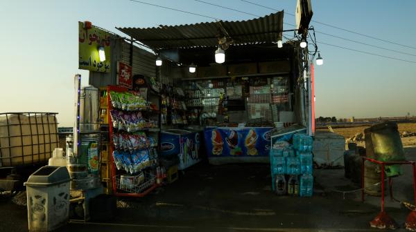 永瀬正敏が、無性に撮りたかったイランの店