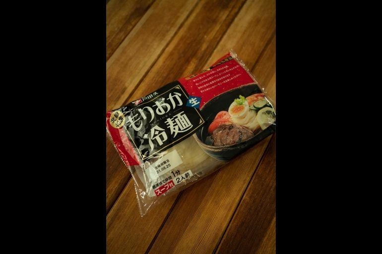 もりおか冷麺(戸田久)は夏は常備。スーパーで買える