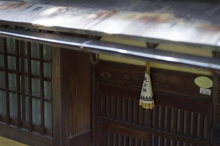 玄関につるされた祇園祭の「ちまき」