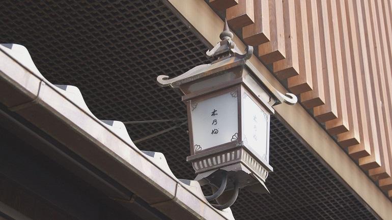 現在は収容200人を超える大箱料亭となった「木乃婦」。昭和10年に仕出し専門店として創業した