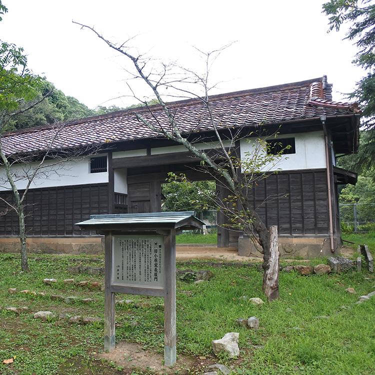 城下町に残る商都の面影 米子城(4)