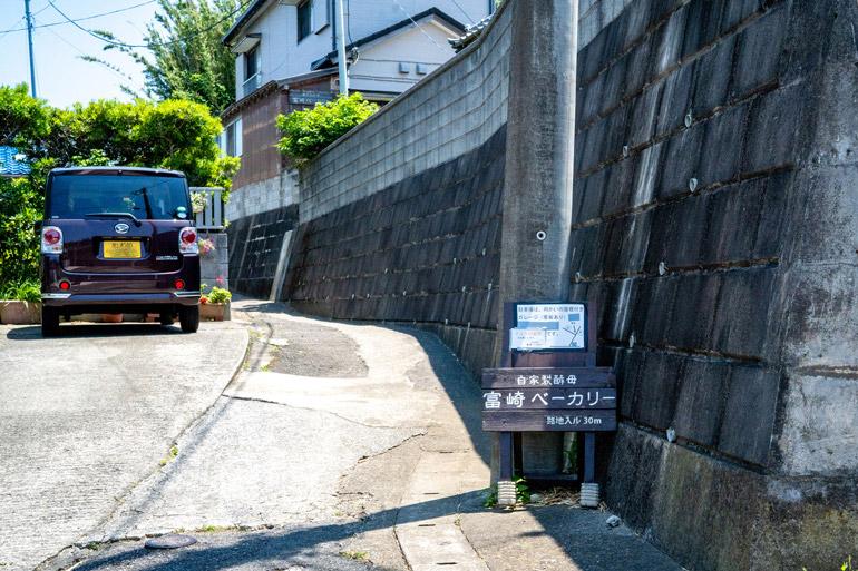 富崎ベーカリーへと至る路地