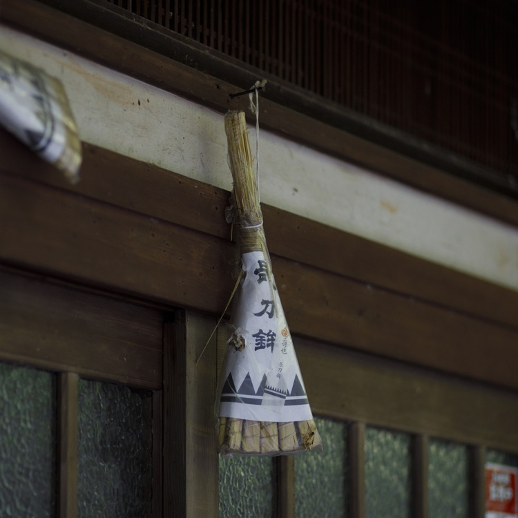 祇園祭の長刀鉾の「ちまき」