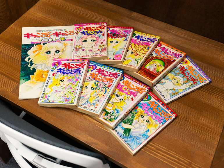 今はなかなか入手できないという「キャンディ キャンディ」の単行本全巻