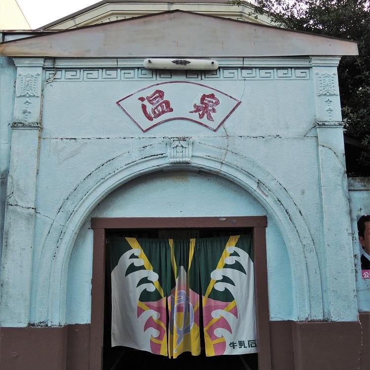 淡路島の入り口にあたる漁師町・岩屋にたたずむ「扇湯」=兵庫県淡路市