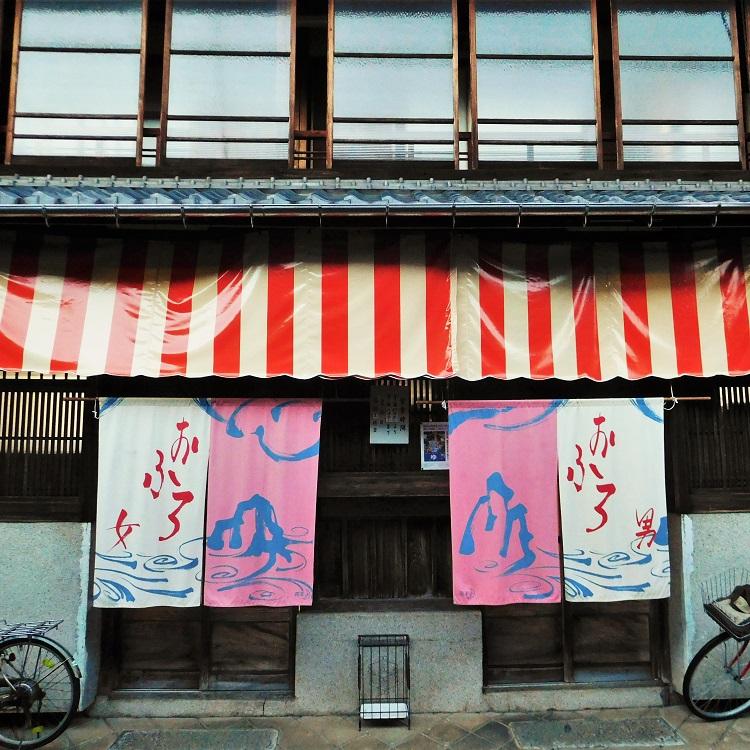西舞鶴地区の北の外れ、「伊根の舟屋」(京都府伊根町)と並んで「日本のベネチア」も呼ばれる吉原地区にたたずむ日の出湯=京都府舞鶴市