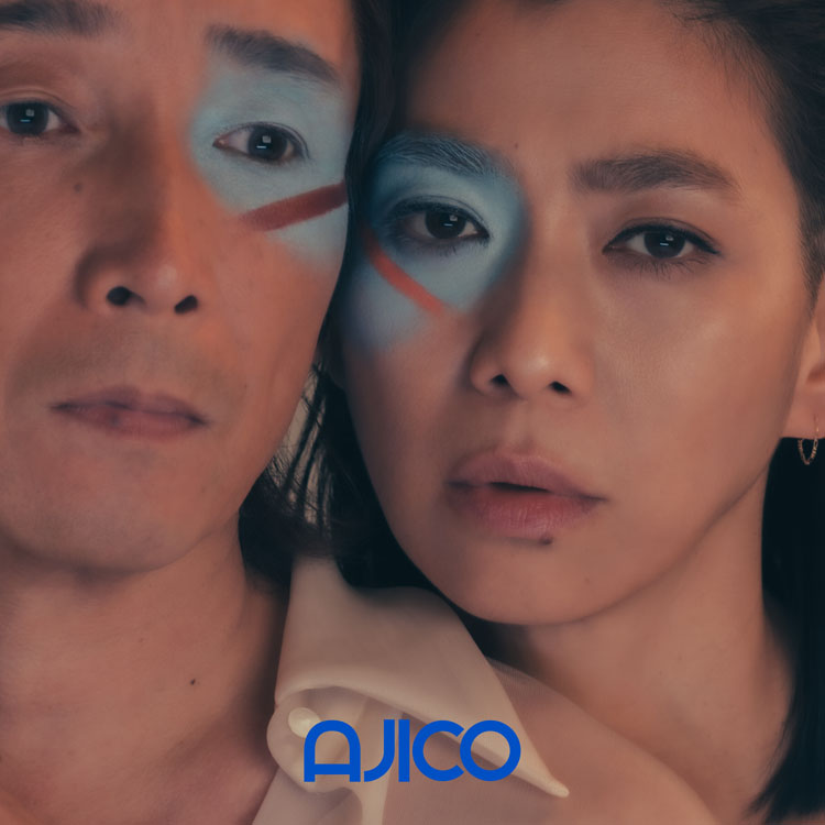 AJICOとは。青春をともに過ごしたUAと浅井健一、「親友」から生まれる音楽(後編)