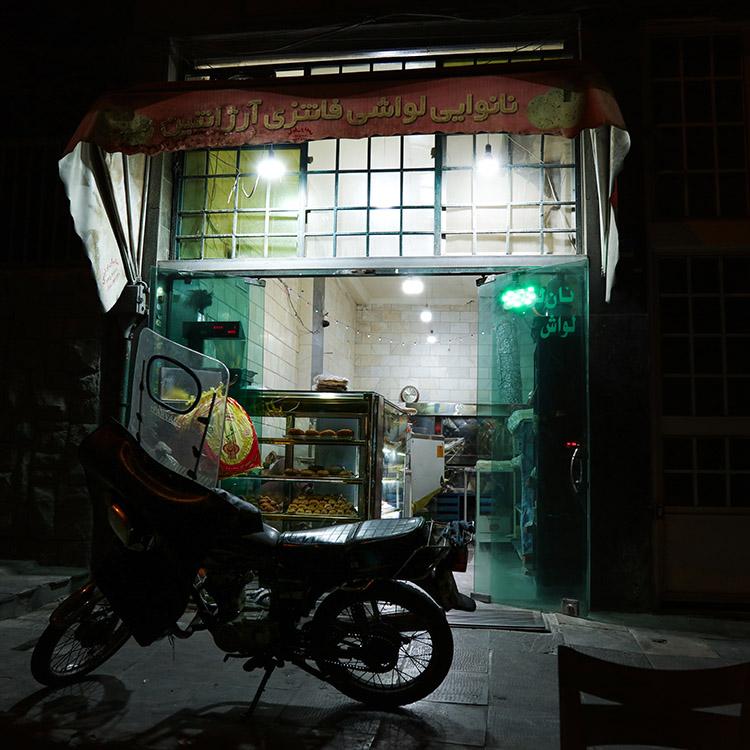 (113) 早朝に立ち寄ったパン屋さん 永瀬正敏が撮ったイラン