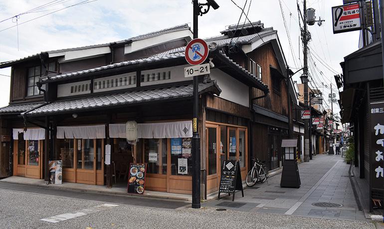 宇治茶の老舗を改装した家守堂。右側で奥に延びるのは竜馬通り商店街