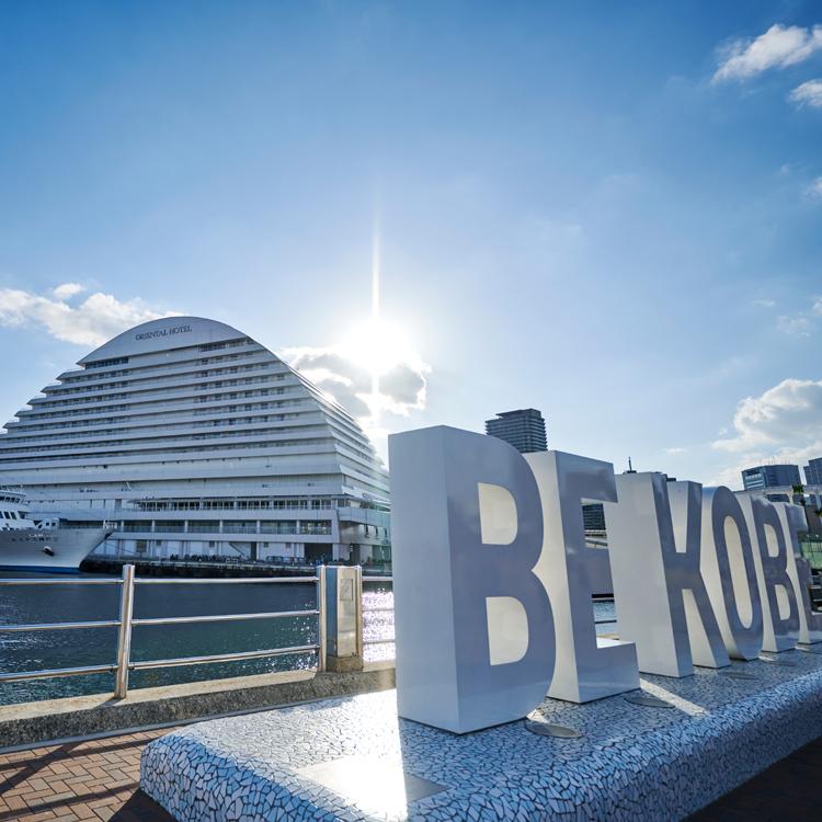 「そこにしかない朝を楽しむ」 神戸から始まる「神朝」とは