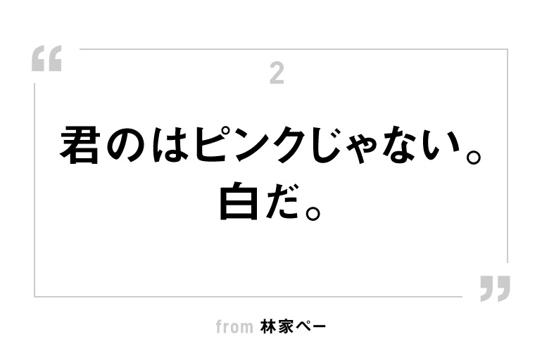 謎の呪文を歌詞に 米津玄師が演じる新たな『死神』