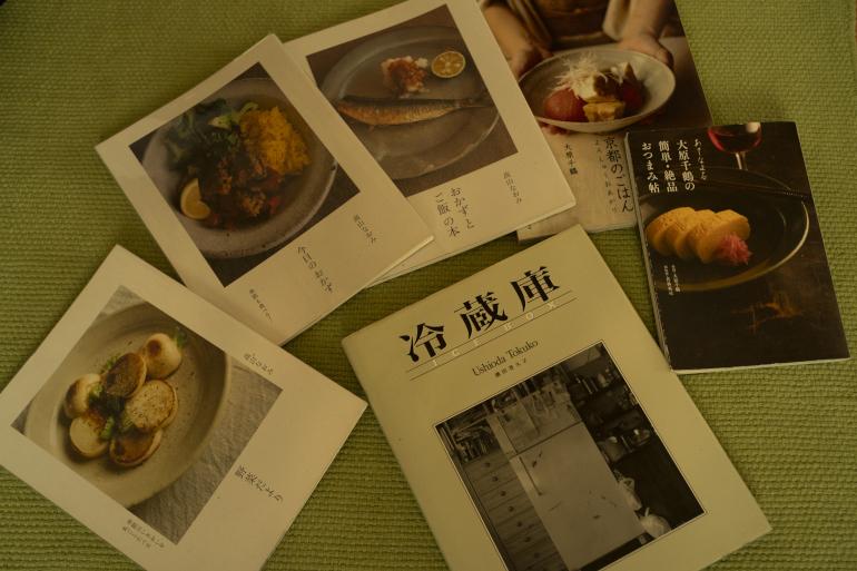 潮田登久子さんの写真集『冷蔵庫』は広島の古本屋で発見。高山なおみさん、大原千鶴さんのレシピと人柄が好き