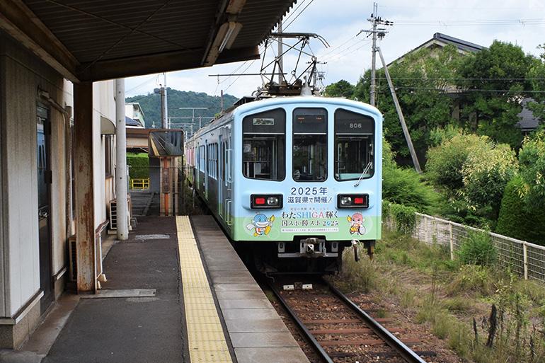 滋賀県湖東・湖南地区を走るローカル私鉄・近江鉄道=水口城南駅
