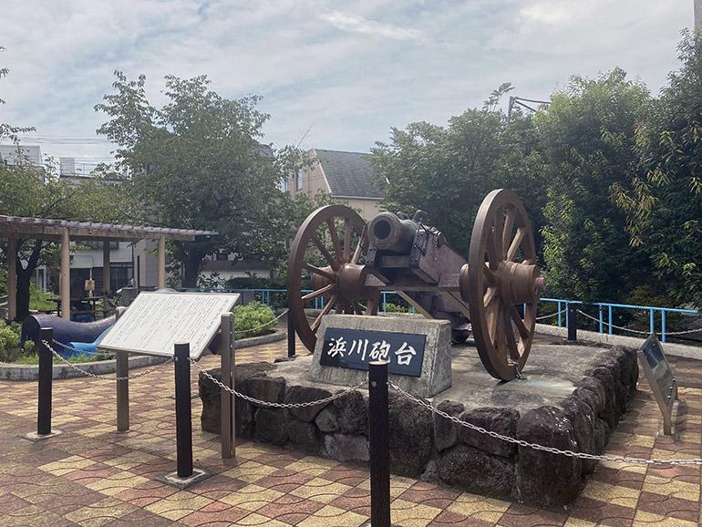 浜川砲台跡に復元された大砲