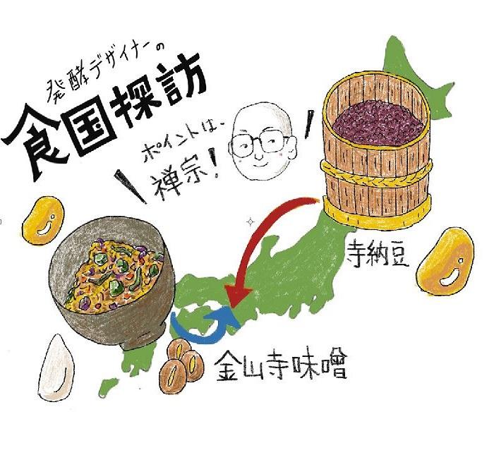 大豆由来と穀物由来が融合? みそ汁の起源をたどる